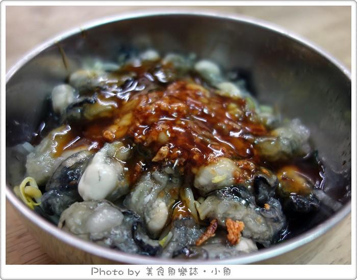 【台北萬華】龍山寺小吃‧布袋鮮之蚵‧陳記腸蚵專業麵線 @魚樂分享誌