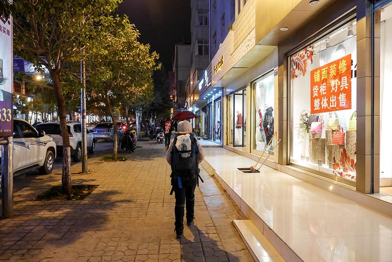 kunming_day1_11