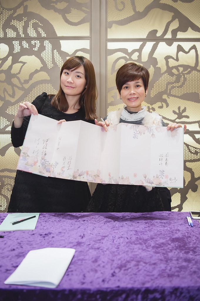 佳宏&智雅089