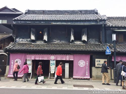 kawagoe (36 von 53)