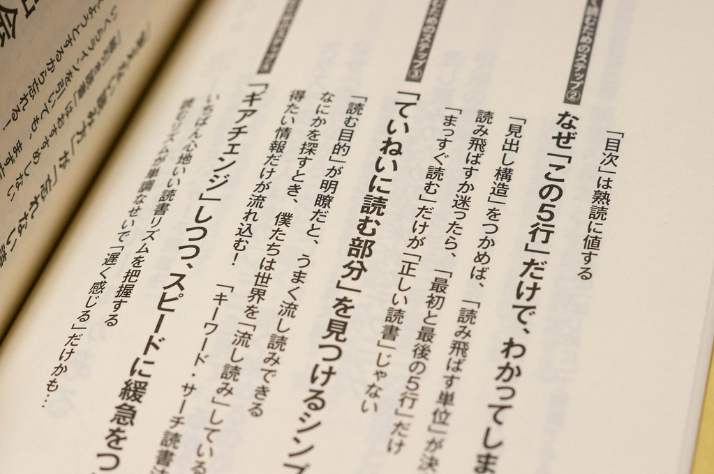 160521_blog_003