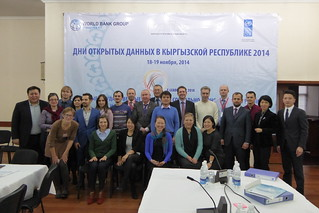 In Bishkek, Kyrgyzstan
