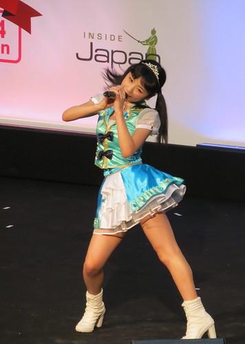 Koike Miyu