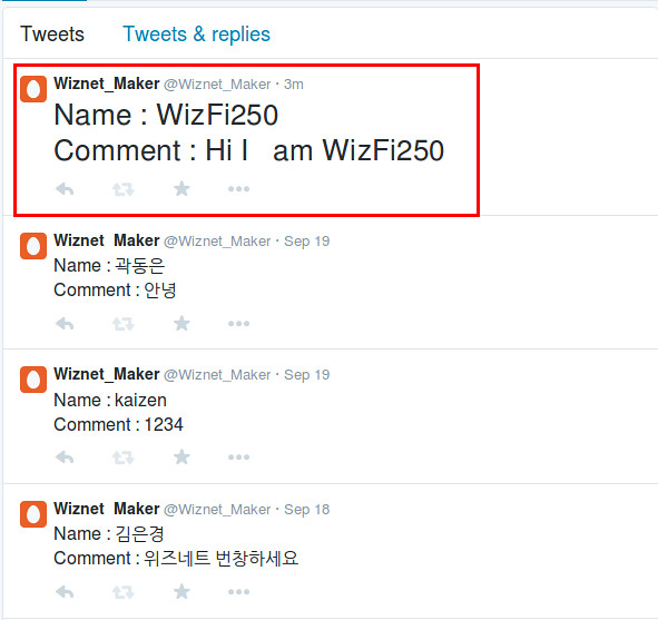 WizFi250_Twitter_Example7