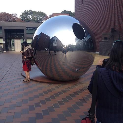 Ueno Park - Museum of Metropolitan Art