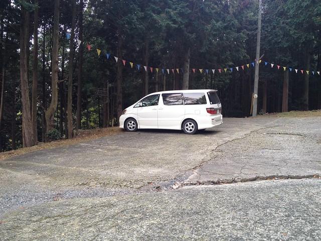 福王山 福王神社 駐車場