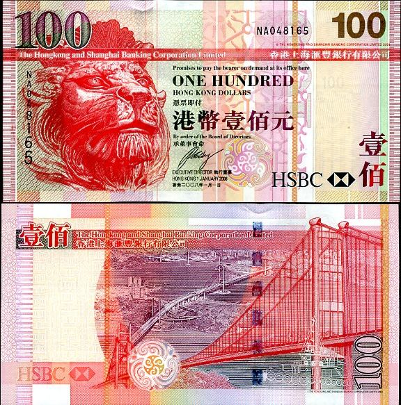 100 Dolárov HongKong 2003-9, Pick 209
