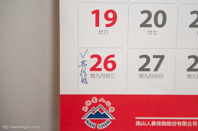 [婚禮攝影] @雲林自宅流水席_004家昇佩如