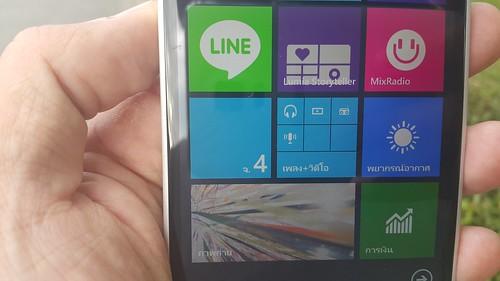 โฟลเดอร์สำหรับเก็บรวบรวม Tile บน Windows Phone 8.1