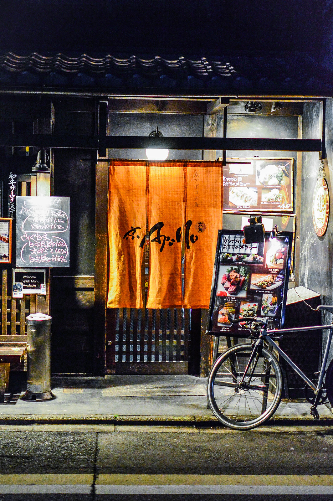 Apollo Kyoto