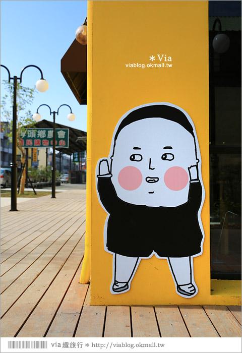 【彰化百寶村】埤頭鄉農會老穀倉大變身!Lu's人氣插畫家加持~繽紛殼倉好Q!5