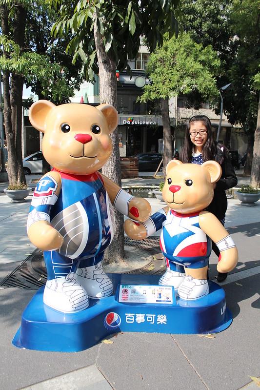 台中泰迪熊嘉年華 (45)