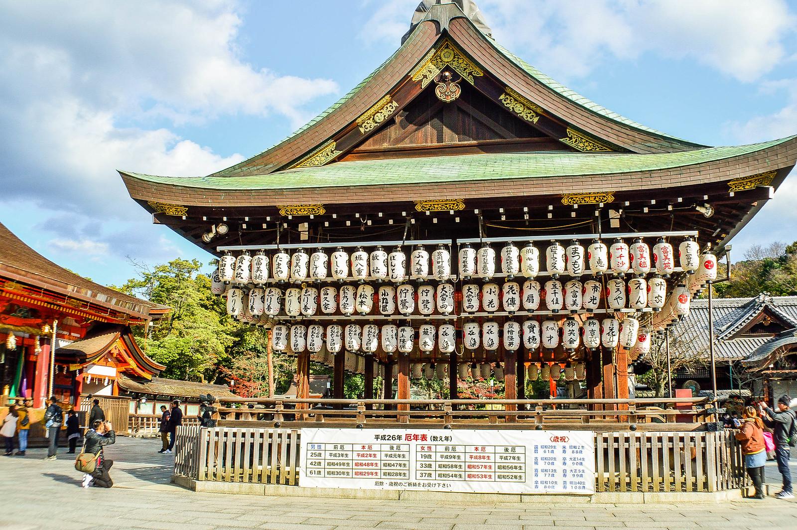 Fushimi Inari Taisha