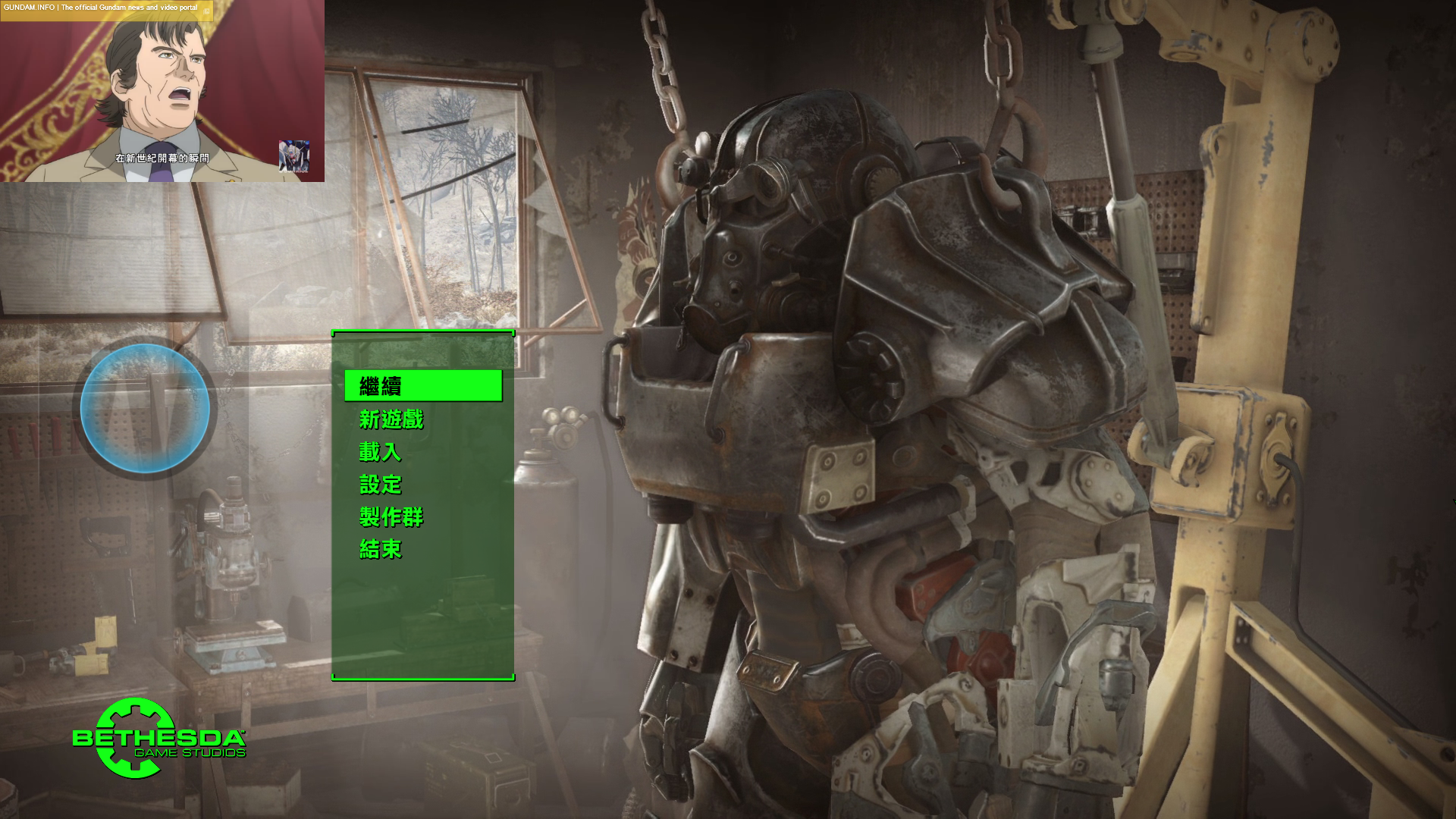 Fallout4 2016_5_22 下午 05_05_51.png