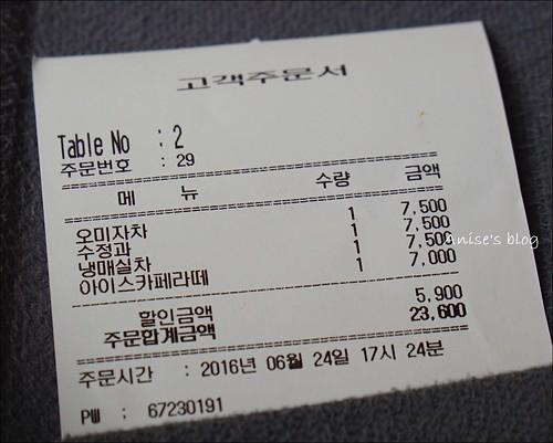 2韓服體驗_027