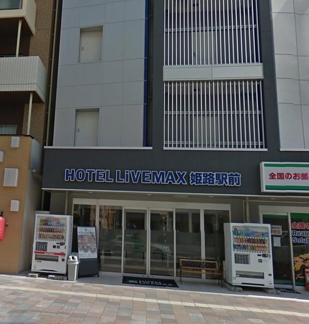 2016-10-04 05_54_32-姬路市, 兵庫縣 - Google 地圖