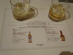 ウイスキーヒルズ2014 飲み比べセット