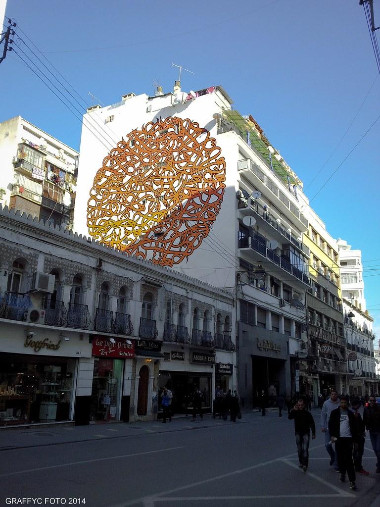 Cole sup rieure des beaux arts map algeria mapcarta - Ecole national superieur des arts decoratifs ...