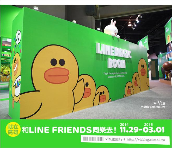 【2015高雄寒假活動】高雄LINE展2014~2015/3月《台灣最終場》把握最後機會!27