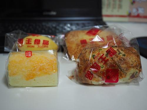 高雄唯王食品-便宜精緻的開會餐盒餐包 (8)