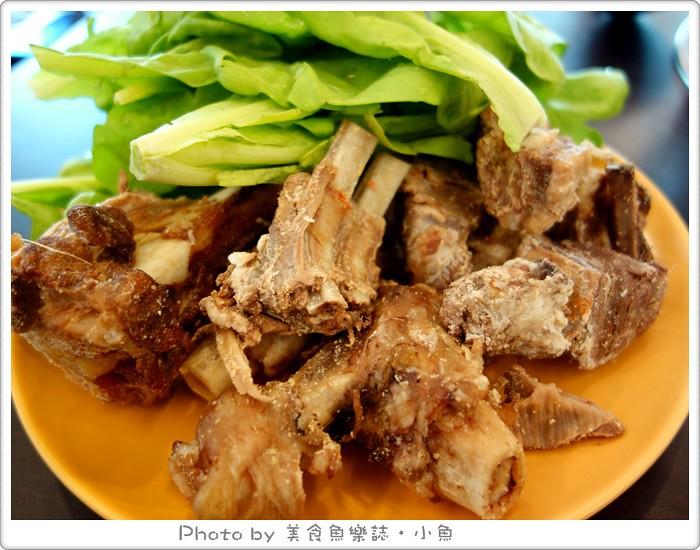 【台北松山】喜羊羊吃到飽羊肉爐 @魚樂分享誌