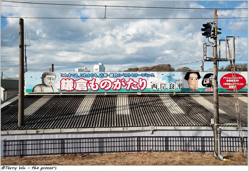 _2013-12 鎌倉八幡宮-2