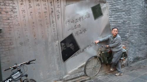 Chengdu-Teil-3-153