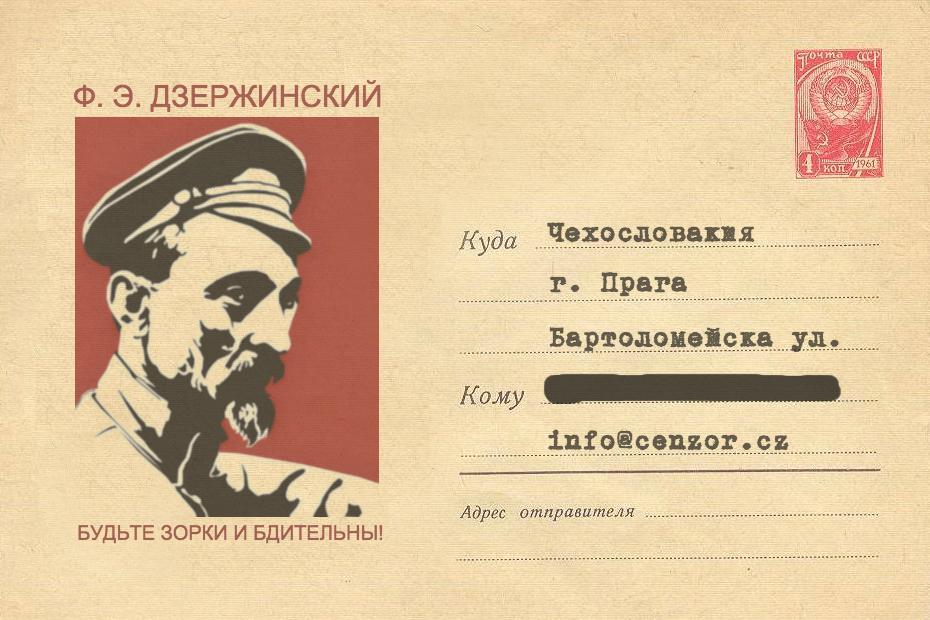 141123_CENZOR_contact_URS_letter_envelope_Felix_Dzerzhinsky_6x9