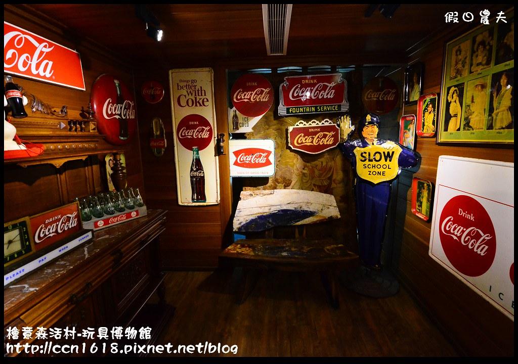 檜意森活村-玩具博物館DSC_6287