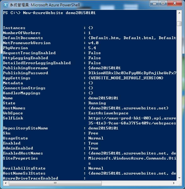 [Azure] 安裝、設定 PowerShell-9