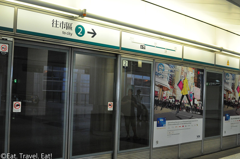 Airport Express Hong Kong: Tram Doors