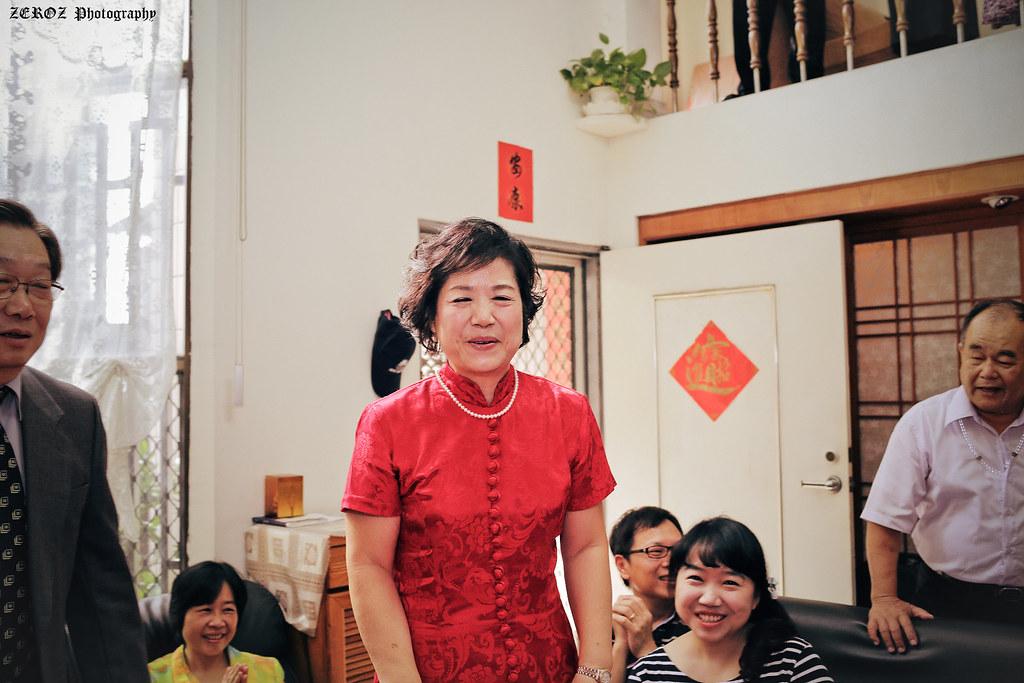 文定記錄:先達&湘婷3249-91-2.jpg