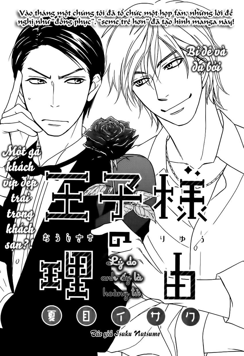 003-copy