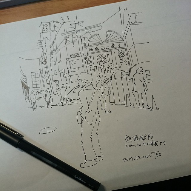 新橋駅前(写真見てスケッチ)