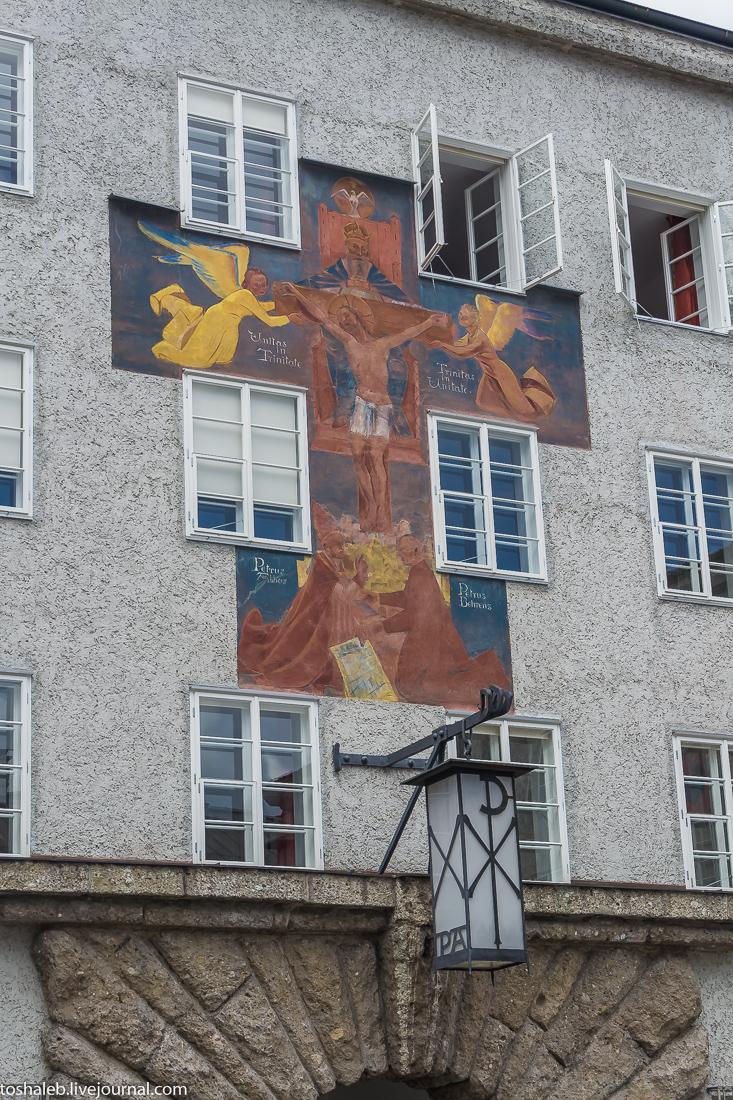 Зальцбург_2-66