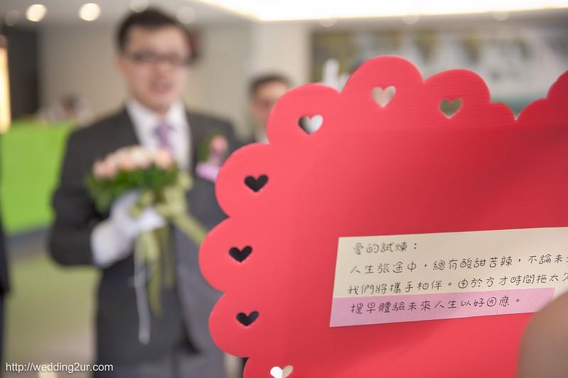 [婚禮攝影] @雲林自宅流水席_018家昇佩如