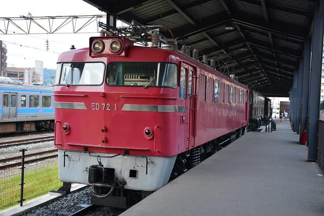 ED72 1