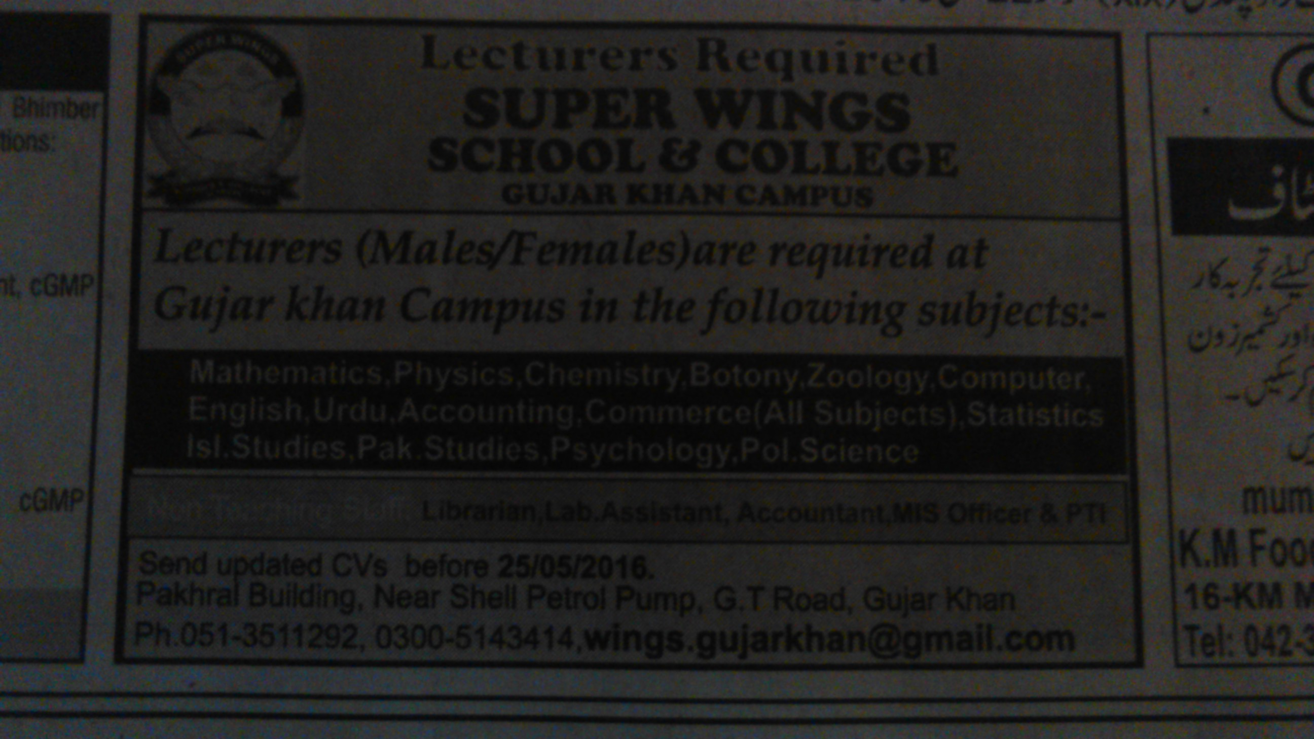Super Wing School and College Lecturers Required