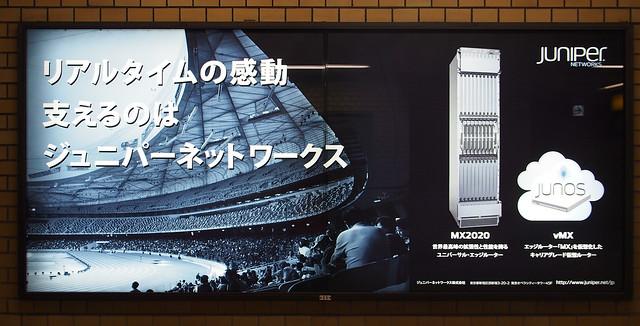 大阪城旁地鐵的廣告