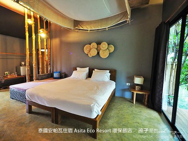 泰國安帕瓦住宿 Asita Eco Resort 環保飯店 28