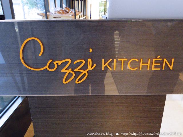 HOTEL COZZI和逸下午茶