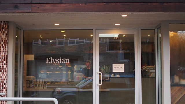 Elysian Coffee Roasters | Mount Pleasant, Vancouver