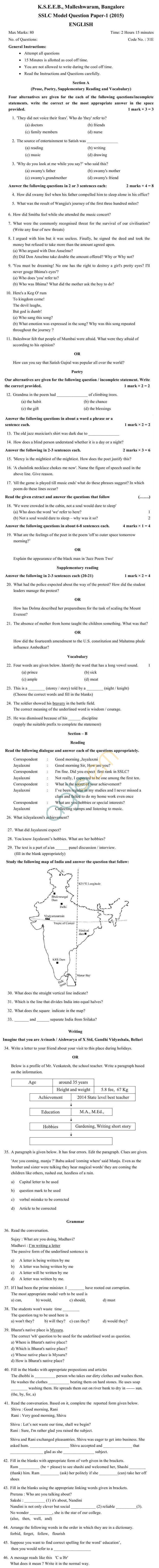 Karnataka Board SSLC Model Question Papers 2015 forEnglish (II)
