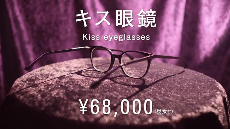 img_kissglasses_07(tokyogirlsupdate.com)