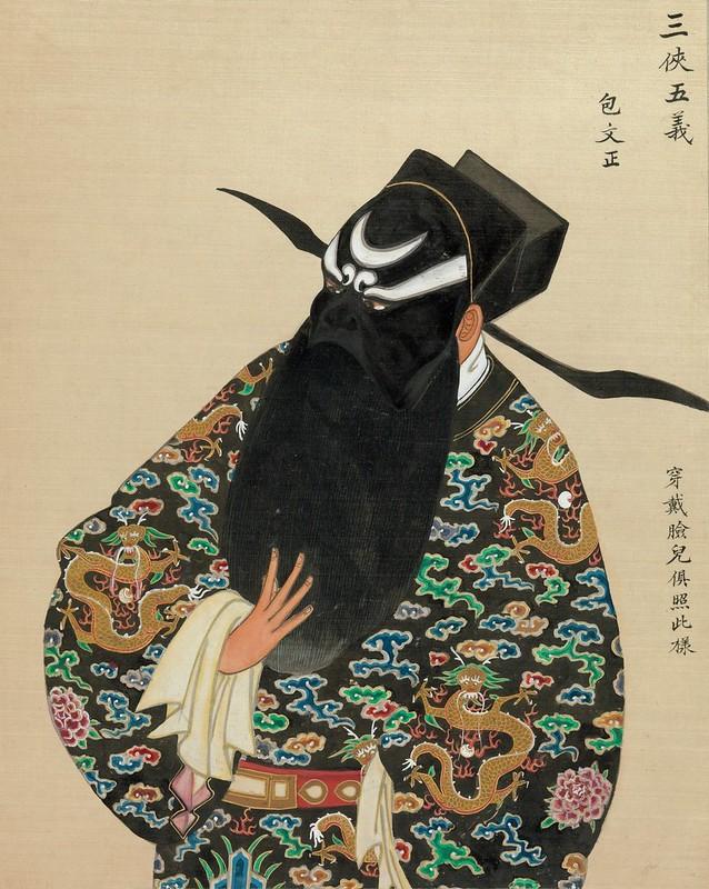 Chinese Opera figure j