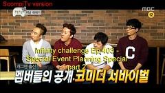 Infinity Challenge Ep.403