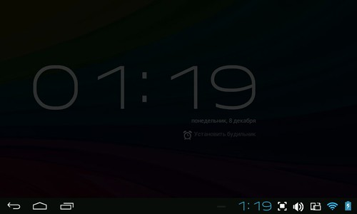 Screenshot_2014-12-08-01-19-35