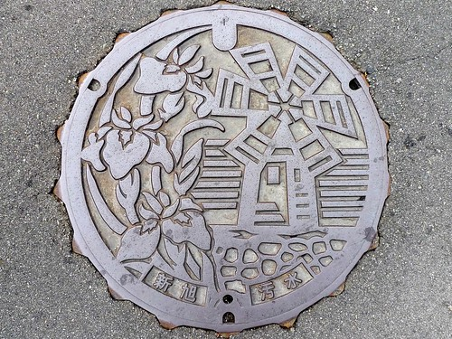 Shinasahi Shiga, manhole cover (滋賀県新旭町のマンホール)