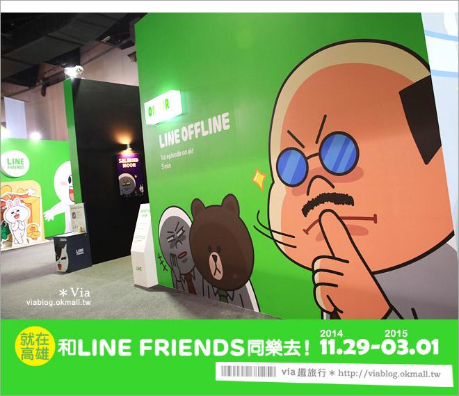 【2015高雄寒假活動】高雄LINE展2014~2015/3月《台灣最終場》把握最後機會!39