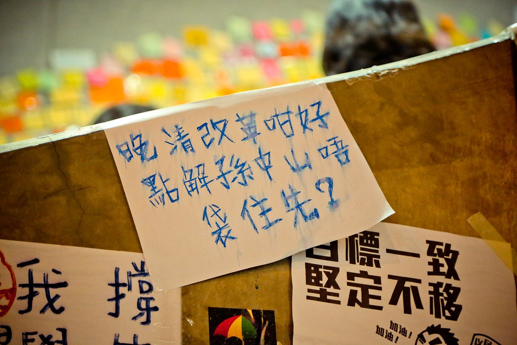 Umbrella movement - 0546